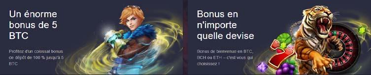screenshot cloudbet bonus